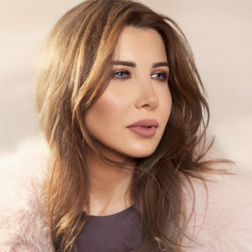 Nancy Ajram Listen On Deezer Music Streaming