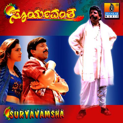 Kalladare naanu (from 'simhadriya simha') mp3 song download.