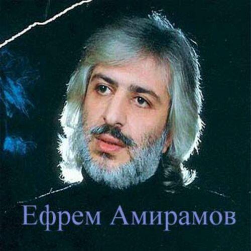 amiramov-video-blyad