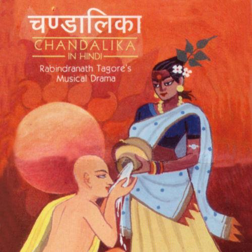 english project chandalika ntcc full new